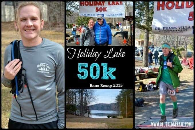 Holiday Lake 50k Race Recap 2015