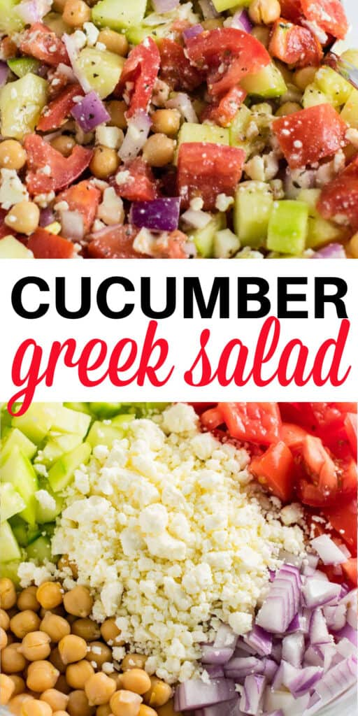 """image with text """"cucumber greek salad"""""""